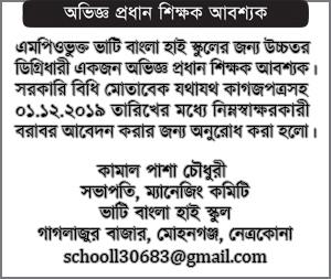 Headmaster Wanted