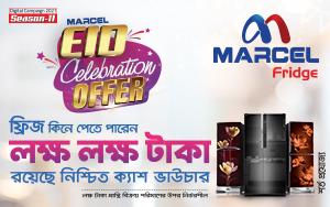 Marcel Eid Celebration Offer