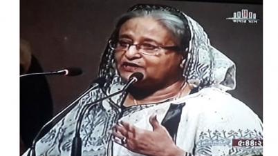 বাংলাদেশ ভাষাভিত্তিক রাষ্ট্র : প্রধানমন্ত্রী