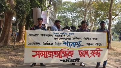 'রাজনৈতিক জটিলতায়' হচ্ছে না শাবি ছাত্রসংসদ নির্বাচন