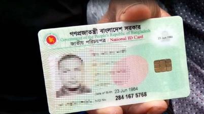 প্রবাসীরাও পাবেন 'স্মার্ট কার্ড'
