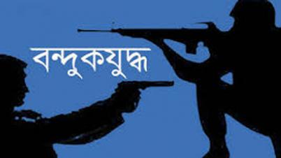 সুন্দরবনে র্যাব-বনদস্যু 'বন্দুকযুদ্ধ', নিহত ২