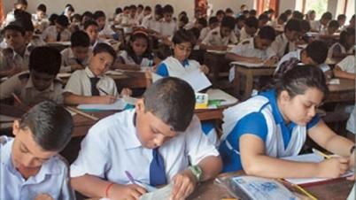 রোববার পাবলিক পরীক্ষায় বসছে ৩১ লাখ খুদে শিক্ষার্থী