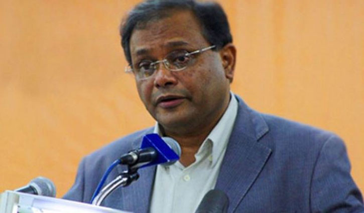 'খালেদা জিয়ার স্বাস্থ্য নিয়ে বিএনপি নির্মম প্রহসন করছে'