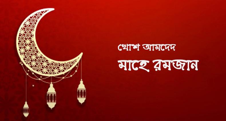 রোজার আধ্যাত্মিক অলঙ্কার 'তারাবি নামাজ'