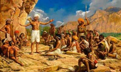 ঐতিহাসিক সাঁওতাল বিদ্রোহ দিবস আজ
