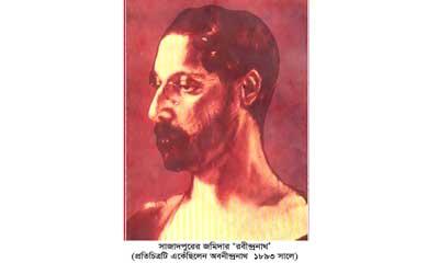 সাজাদপুরে জমিদার রবীন্দ্রনাথ