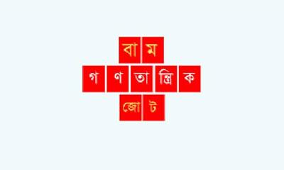 'ভারতের জাতীয় নাগরিকপঞ্জি বাংলাদেশের জন্য বিশাল হুমকি'