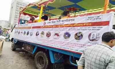 ডেঙ্গু-চিকুনগুনিয়া প্রতিরোধে ডিএনসিসির রোড শো