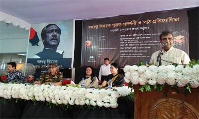 'নতুন প্রজন্ম  স্বাধীনতার সঠিক ইতিহাস জানতে পারছে'