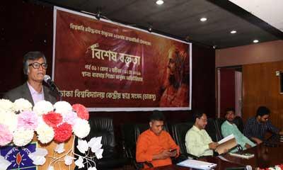 'রবীন্দ্রনাথ তৈরির পেছনে বাংলাদেশের অবদান অনস্বীকার্য'