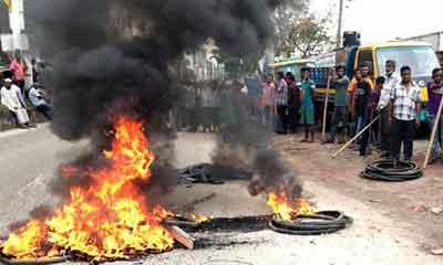 মজুরি কমিশন নিয়ে খুলনায় পাটকল শ্রমিকদের ধর্মঘট