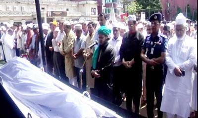 কুমিল্লায় অধ্যাপক মোজাফফর আহমেদের ৩য় জানাজা অনুষ্ঠিত