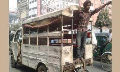 রাজধানীতে অবৈধ যানবাহন প্রবেশ নিষিদ্ধ