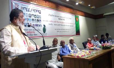 'জিয়া স্বাধীনতার ঘোষক প্রমাণ দিন, রাজনীতি ছাড়বো'