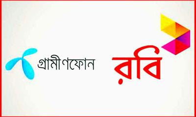 'গ্রামীণফোন ও রবির সঙ্গে সমঝোতায় যাছে সরকার'