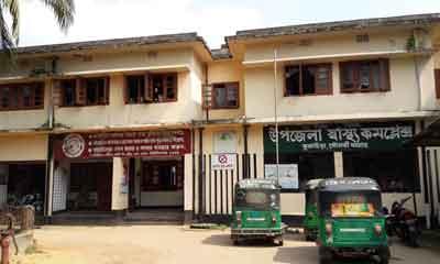 চিকিৎসক সংকটে কুলাউড়া সরকারি হাসপাতাল