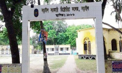 'জনযুদ্ধ' ও 'সর্বহারা' পরিচয়ে ২৩ শিক্ষকের কাছে চাঁদা দাবি
