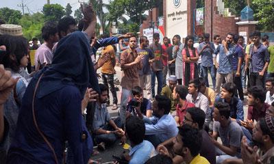 বুয়েট শিক্ষার্থী ফাহাদ হত্যা : সারা দেশে প্রতিবাদের ঝড়