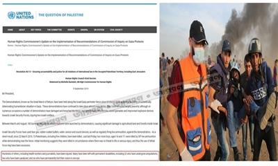 গাজায় ইসরায়েলি সহিংসতার শিকার ৩০ গণমাধ্যমকর্মী: জাতিসংঘ