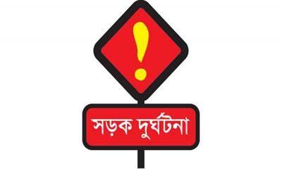 কুমিল্লায় সড়ক দুর্ঘটনায় চালকসহ ২ জন নিহত