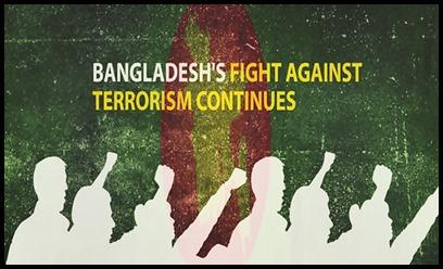 'সাম্প্রদায়িক সন্ত্রাসবাদ নির্মূলে অনবদ্য সাফল্যের গল্প বাংলাদেশ'