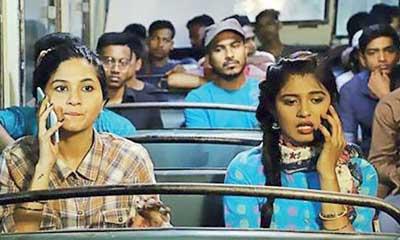 লন্ডন উৎসবে 'ইতি, তোমারই ঢাকা'