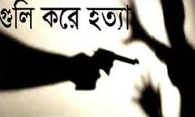 রাঙামাটিতে জনসংহতির ২ নেতাকে গুলি করে হত্যা