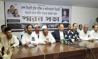 আইনী প্রক্রিয়ায় খালেদা জিয়া মুক্তি পাবেন না :মওদুদ