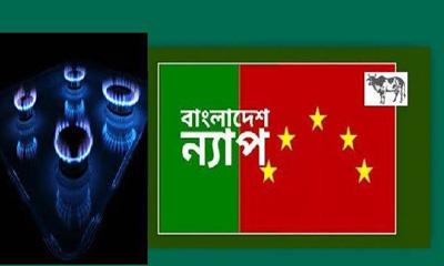 গ্যাসের দাম বাড়ানো জনস্বার্থ বিরোধী : বাংলাদেশ ন্যাপ