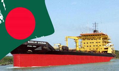 'বাংলাদেশ পতাকাবাহী জাহাজ (সুরক্ষা) বিল' পাসের সুপারিশ