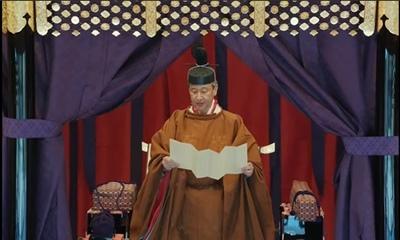 তাকামিকুরা সিংহাসনে সম্রাট নারুহিতোর অভিষেক (ভিডিও)