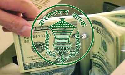 বিদায়ী অর্থবছরে প্রবাসী আয় ১৬৪২ কোটি ডলার