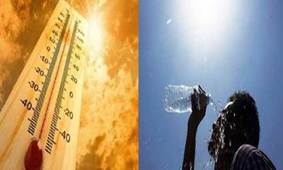 তাপমাত্রা আর বাড়বে না : আবহাওয়া অফিস