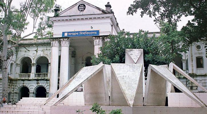 মধ্যরাতে জবি ক্যাম্পাসে তল্লাশি: বহিরাগত নিষিদ্ধ