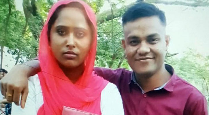 চট্টগ্রামে বিশ্ববিদ্যালয় নারী কর্মচারীর লাশ উদ্ধার, স্বামী নিখোঁজ