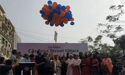 উত্তরার সোনারগাঁ জনপথ 'গাড়িমুক্ত সড়ক' উদ্বোধন