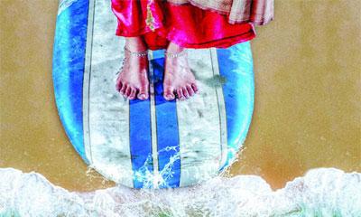 নারী সার্ফারের জীবনভিত্তিক চলচ্চিত্র ন' ডরাই, ৮ প্রেক্ষাগৃহে শুভমুক্তি