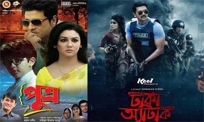 জাতীয় চলচ্চিত্র পুরস্কার পেলেন ফেরদৌস-শাকিব-শুভ-সাইমন