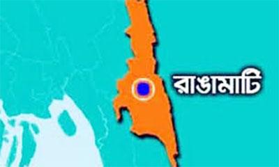 রাঙামাটিতে দু'পক্ষের গোলাগুলিতে ৩ জন নিহত
