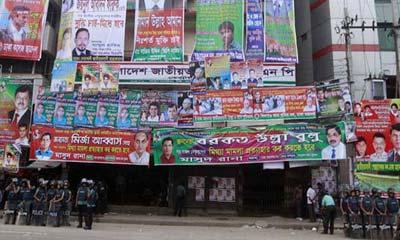 নয়াপল্টনে বিএনপি অফিসের সামনে ককটেল বিস্ফোরণ