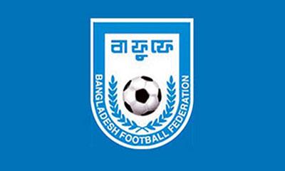 বঙ্গবন্ধুর নামে জাতীয় ফুটবল চ্যাম্পিয়নশিপ