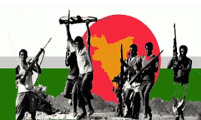 রূপগঞ্জ হানাদার মুক্ত দিবস আজ