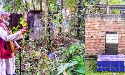বোয়ালমারীতে গণকবরের উপর শৌচাগার