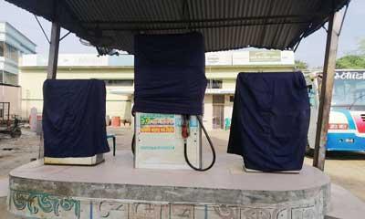 চুয়াডাঙ্গা তেল ব্যবসায়ীদের অনির্দিষ্টকালের জন্য কর্মবিরতি