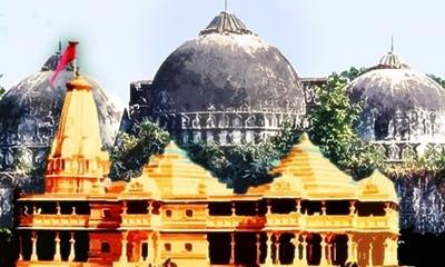 বাবরি মসজিদ ফেরত চাই : ওয়াইসি