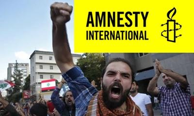 ইরানে 'শতাধিক' প্রতিবাদকারী নিহত: অ্যামনেস্টি