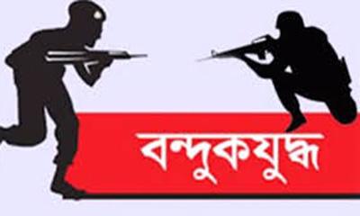 জামালপুরে'বন্দুকযুদ্ধে'১১ মামলার আসামি নিহত