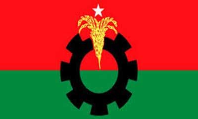 রাজবাড়ী জেলা বিএনপির আহ্বায়ক কমিটি