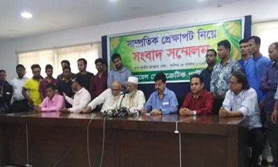 ভাঙল অলির এলডিপি, পাল্টা আহ্বায়ক কমিটি ঘোষণা